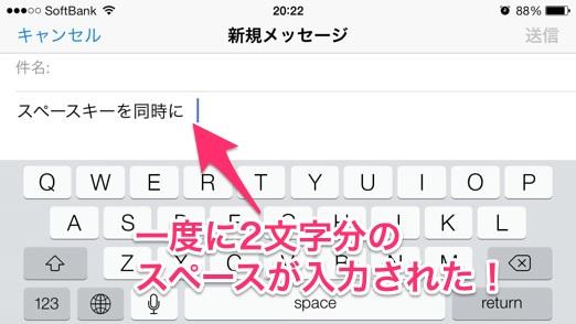 urawaza20140117_2-5