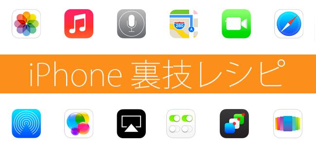 【iPhone★裏技レシピ】App Storeの挙動が重いときは「ここ」を疑え!