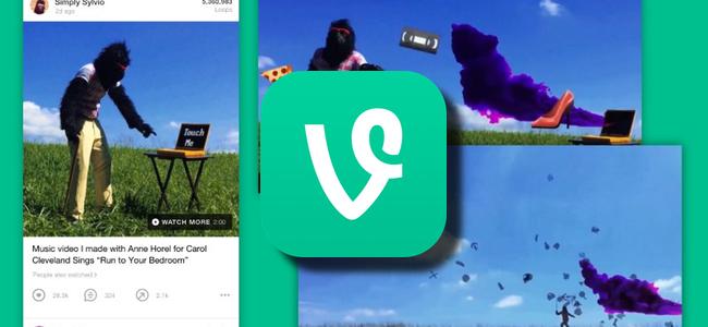 Vineが1月17日に正式終了、新しいVine Cameraに移行へ。動画のダウンロードは今のうちに