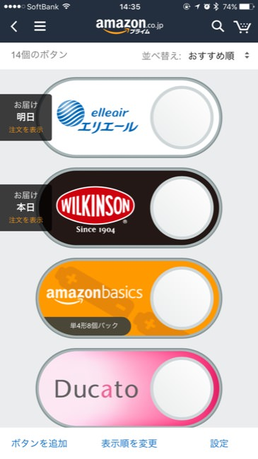 virtualDashButton_03