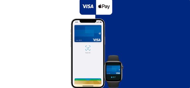 VisaがApple Payに対応。Apple PayでVisaのタッチ決済での支払いやアプリ内決済なども可能に