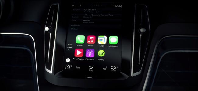 めちゃめちゃカッコいい!ボルボなどが「CarPlay」が実際に動いている動画を公開