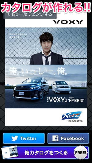 voxy11