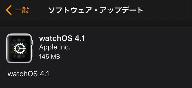 watchOS 4.1リリース!Apple Watch Series 3でのApple Musicのストリーミング再生やSiriでの音楽の検索・再生が可能に