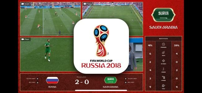 サッカーワールドカップ公式の視聴アプリ「NHK 2018 FIFA ワールドカップ」が凄い。マルチアングルでの画面分割表示、試合に合わせて動くカメラなどTV中継より見応えあり