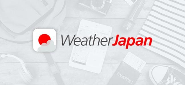 日本への旅行者のために多言語対応や気温の複数単位表示、見やすいデザインにこだわった天気予報アプリ「WeatherJapan」リリース