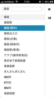 wikiweb3