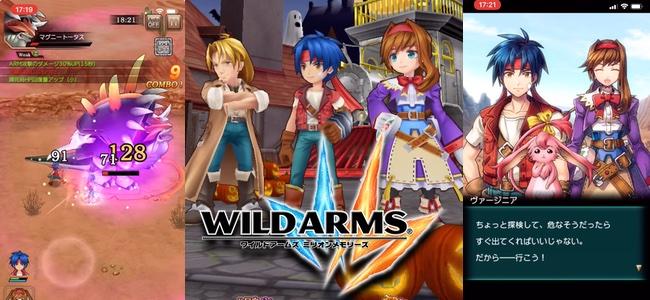 シリーズの空気感はそのまま優れた操作性のアクションRPGに。歴代のキャラクターたちが集い新しい物語を描く「ワイルドアームズ ミリオンメモリーズ」