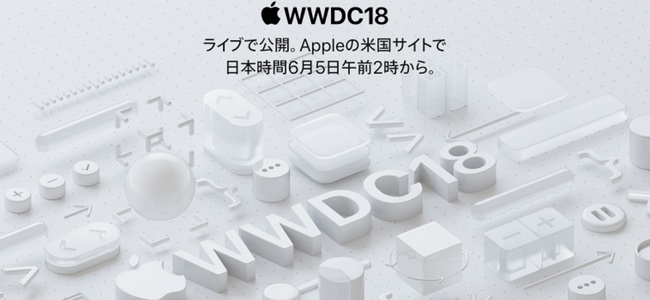 wwdc2018_650