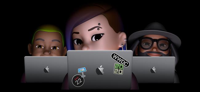 「WWDC 2020」基調講演が米6月22日10時(日本時間で23日午前2時)より開始されると発表