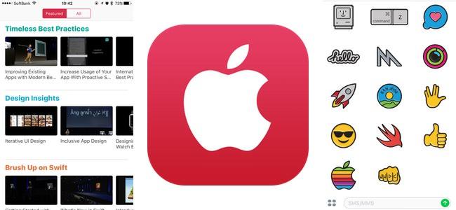 WWDC 2017開催にあわせてApple公式の専用アプリ「WWDC」が約半年ぶりにアップデート。iMessageスタンプも追加