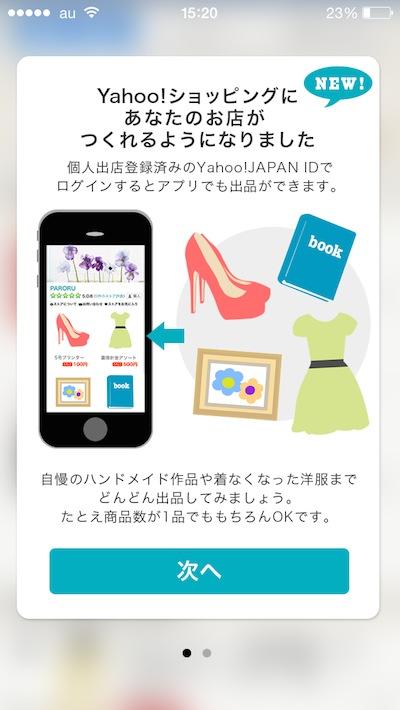 yahoo shopping_01