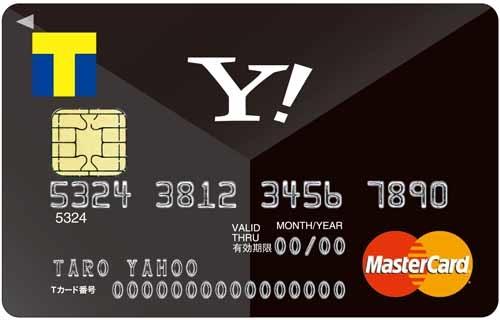 yahoo_card__R