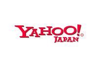 Yahoo! ID 最大2,200万件が流出した可能性:WEB上で自分のIDをチェックできるぞ!