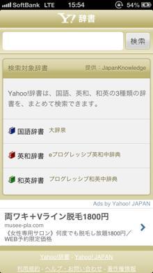 yahoojisyo6