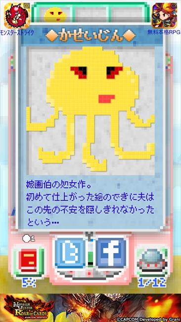 yomeho-ti016