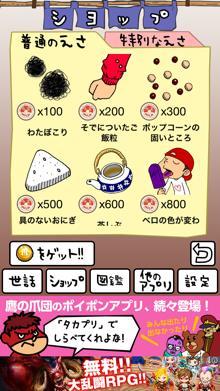 yoshidasiikukit2