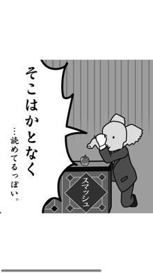 yosimotokuuki24