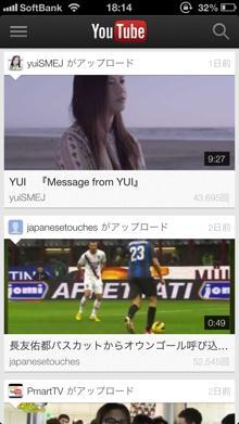 youtubeB1
