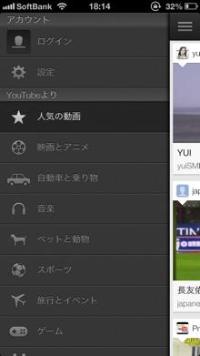 youtubeB5