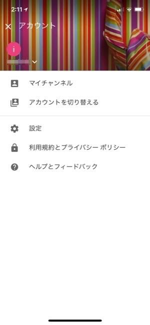 youtube_04-2
