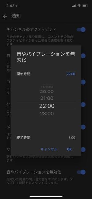 youtube_04