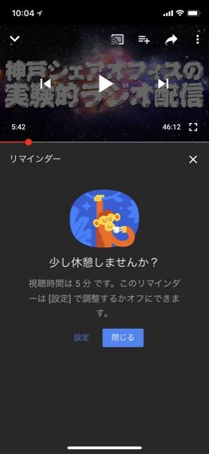 youtube_06