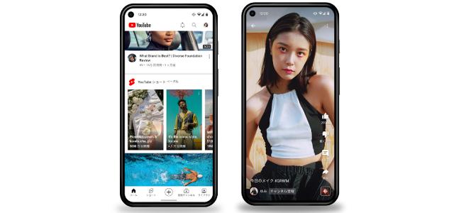 YouTubeがスマホ向けの短い動画形式「YouTube ショート」のベータ版の提供を日本でも開始