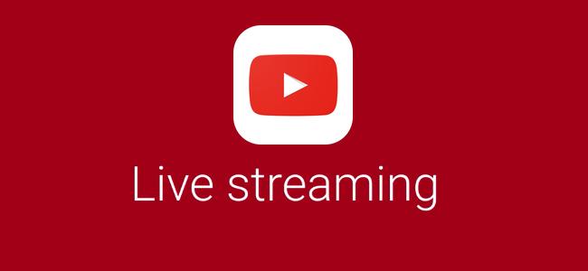 YouTubeのアプリでもリアルタイム動画を放送するライブ配信が可能に