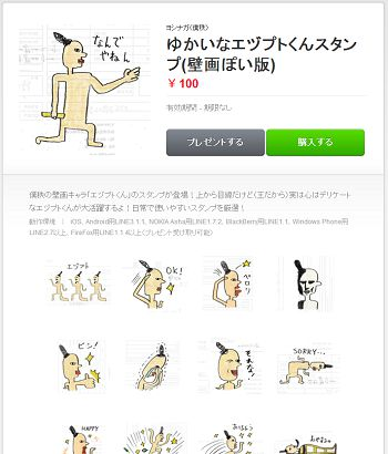 yukainaeji_compressed