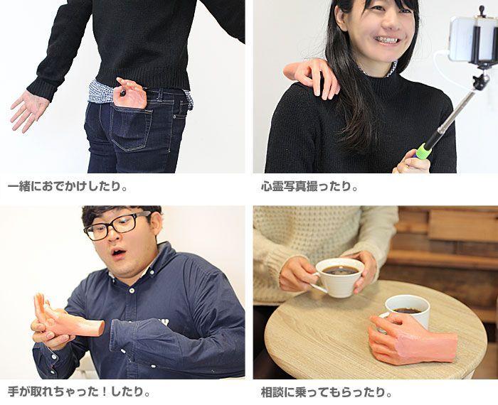 yumi no te (5)