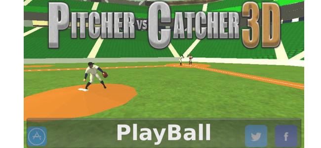 【ミート3分動画レビュー】「吉田VS古田3D」何故そんなところにキャッチャーがいるのか?ひたすらシュールなピッチングゲーム