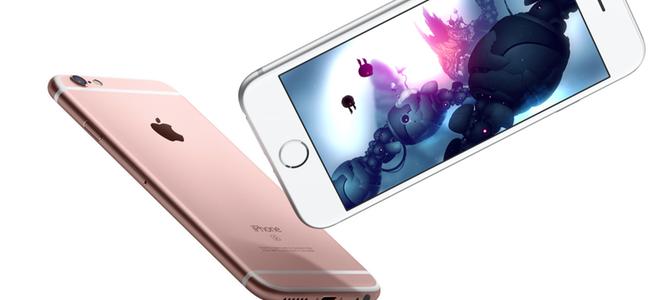 悲願達成!iPhone 6s/6s Plusはメモリが遂に2GBにアップ!!これだけで買い替えの価値があるかもよ!