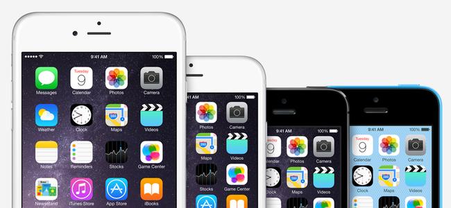 次期iPhoneラインナップの一つ4インチモデルはiPhone 5sの進化形?