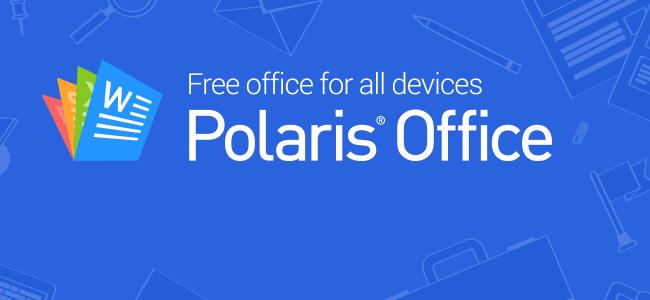 Officeデータのタッチ誤操作を防ぎたい!MS純正より複数オンラインストレージのデータを使いたいなら「Polaris Office」はいかが?
