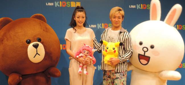 LINEの次なる舞台は動画&子供!新サービス「LINE KIDS 動画」発表!