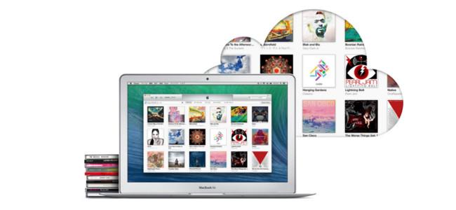 日本で「iTunes Match」がスタート!…って何?使い方と利点を解説!