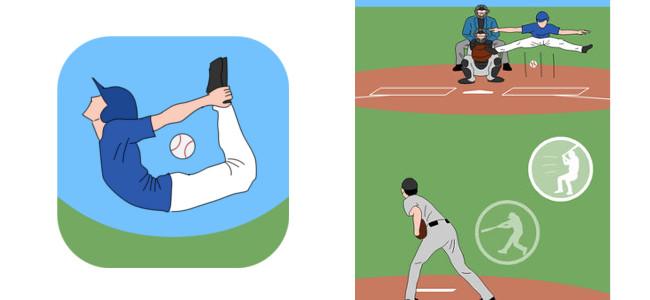 【ミート3分動画レビュー】こんなの野球じゃねぇ!ノーコンピッチャーのデッドボール地獄からひたすら避ける「東京デッドボール」