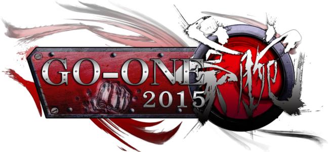 「アヴァベル」「イザナギ」のアソビモがゲーム対戦大会「GO-ONE」開催を発表!