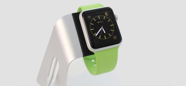 上質なデザインで手頃な値段、一つは持っておきたいApple Watchスタンド「Spigen S330」レビュー