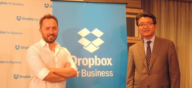 Dropboxがソフトバンクと提携!中小企業をメインに本格的にビジネスユーザー獲得に乗り出す
