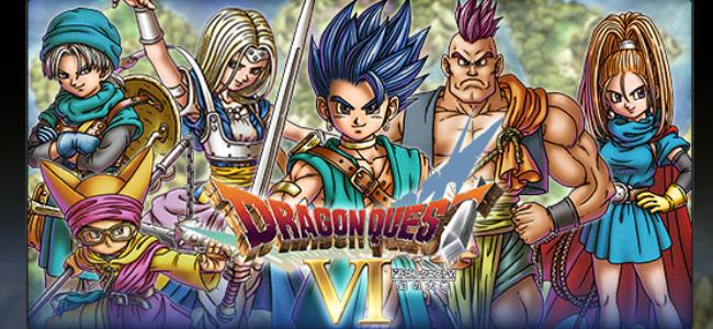 アプリでも天空シリーズ完結!「ドラゴンクエストVI 幻の大地」アプリ版がリリース!