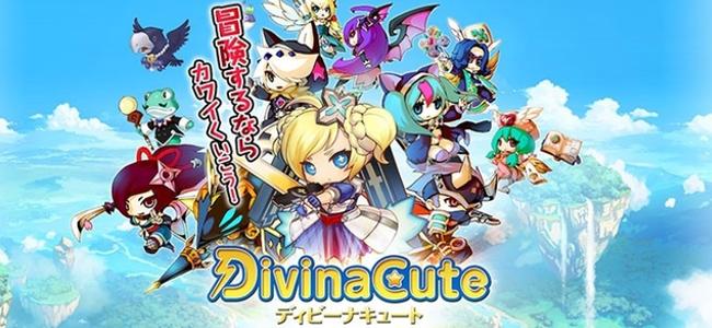 かわいい3Dキャラが大暴れ!見た目も中身も充実なアクションRPG「Divina Cute(ディビーナキュート)」が事前受付中!