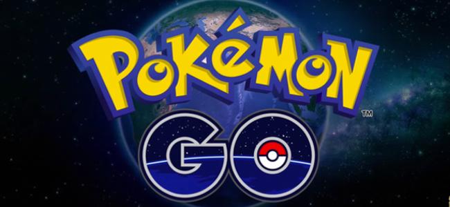 ポケモン×Ingress、現実世界でポケモンをゲットして、交換して、戦う「Pokémon GO」発表!これこそ俺たちの夢見た未来のゲームじゃないか!