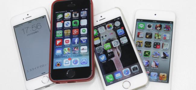 これがiPhoneを使い尽くしたミートアイメンバーのこだわりだ!ライター陣緊急調査!