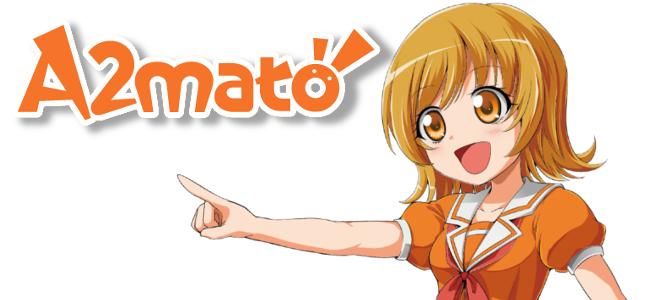 アニメ・ゲームオタクなら使うべし「アニメやゲーム専門のフリマアプリ/A2mato」