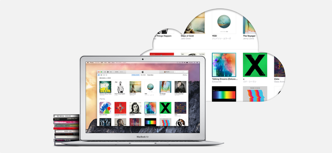 Appleのストリーミングサービス「Apple Music(仮)」は日本でも早々に開始される可能性が浮上!?