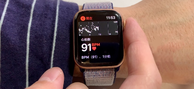 Apple Watch Series 4のデジタルクラウンは心電図だけでなく心拍計測にも使えて、通常よりも精度を上げられる