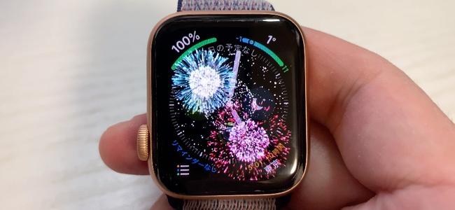 今年もApple Watchにお正月専用の演出が登場。通知のあいさつをタップすると文字盤に花火が打ち上がる!