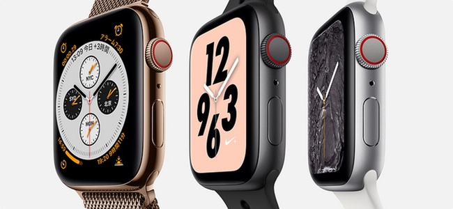 AppleでApple Watch Series 3を修理にだすとApple Watch Series 4に交換になるかも